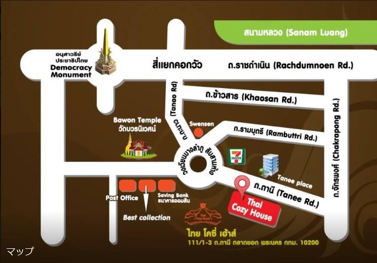 薬学部 卒業旅行 タイ バンコク