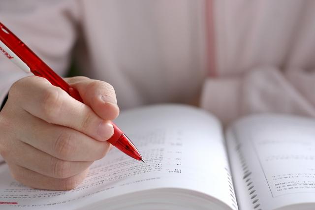 薬剤師国家試験 受験 ボーダーライン 合格 223点 予備校