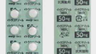 睡眠導入剤混入の水虫治療薬 服用の患者死亡 因果関係調査